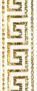 Offray Greek Key Craft Ribbon, 7/8-Inch Wide by 10-Yard Spool, White with Metallic Gold