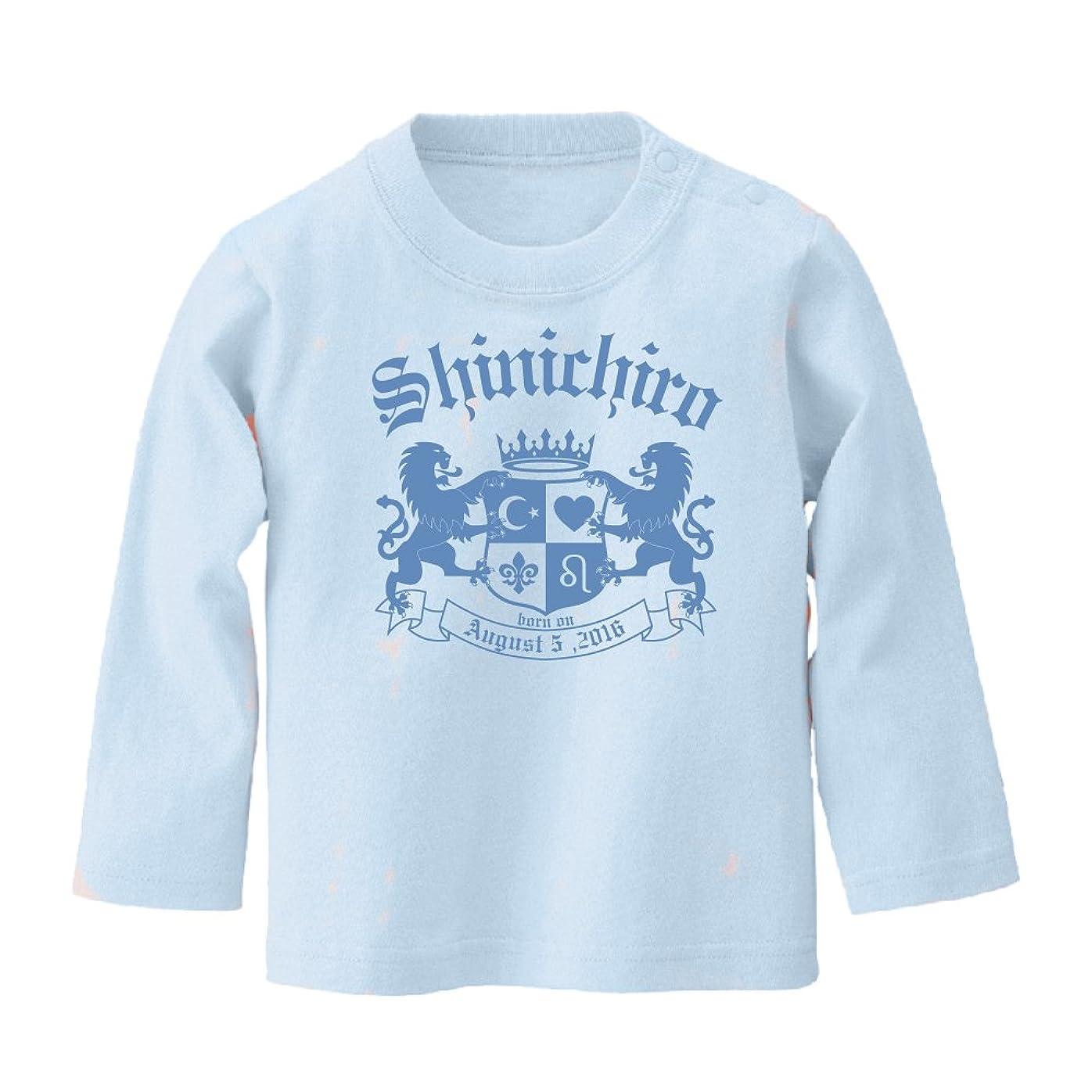 汚いびっくり花瓶名前入り 長袖 Tシャツ/ベビーサイズ [BT432] 90cm ライトブルー×ブルーロゴ 出産祝い 誕生日 プレゼント おしゃれな 名入れ ベビー服