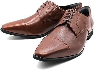 [KOBE STRONG MEN] 神戸ストロングメン ビジネスシューズ 本革 レザー 日本製 ストレートチップ メンズ 革靴 4EEEE 甲高 幅広 軽量 紳士靴 神戸 M-3000