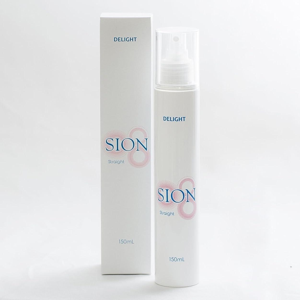 食事を調理する専門知識すり減る[DELIGHT] SION Straight 150mL 化粧水 高機能還元性イオン水 (S-109)