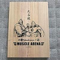 【JR名古屋タカシマヤ限定販売】キン肉マン 九谷焼 ペーパーウエイト 全20種