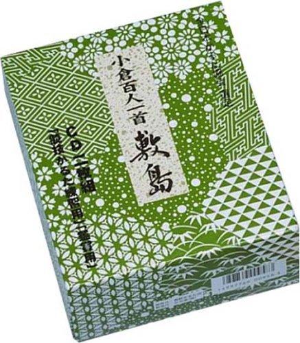 NEW Hyakunin Isshu Karuta Shikishima with 2CD / Traditional Japanese Card Game