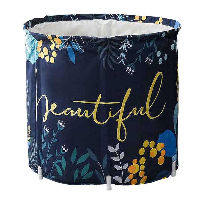 厚くする避難審判青い葉折り畳み浴槽は成人、子供、プラスチック浴槽に厚泡綿とPVC生地、防水ナイロン生地、ステンレス地の排水孔が漏れて、紺色の自然と清新な風格がある (Size : A)