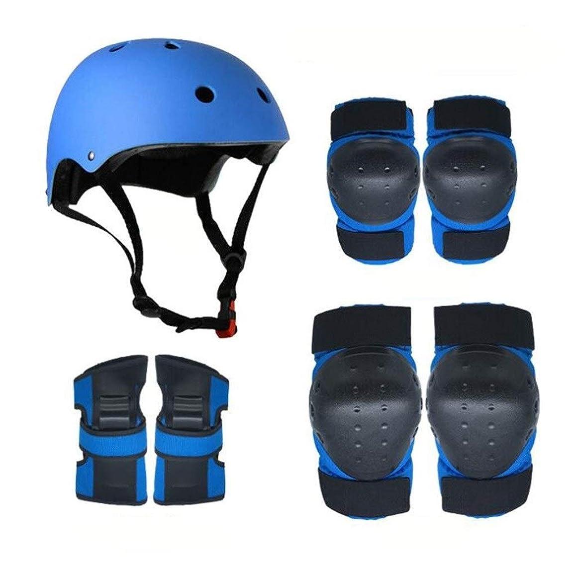 著者立ち向かう新しい意味成人用保護具、乗馬用膝パッド、スケート/ローラースケート、スケート用保護具ヘルメット、 (色 : 青, サイズ さいず : M m)