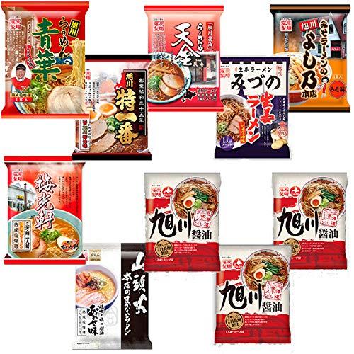 北海道 旭川ラーメン名店 食べ比べ10食セット