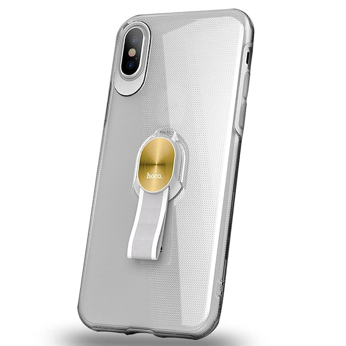 大邸宅楽しませる伝染性【新登場!】iPhone X カバー iphonex ケース ワイヤレス充電対応 ガラスフィルム付き 落下防止 リングホルダー 軽量 極薄 指紋防止 全面防御 (ホワイト)