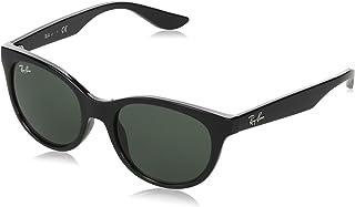 Kids' Rj9068s Butterfly Sunglasses