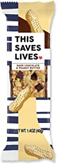This Bar Saves Lives Chewy Granola Bars, Dark Chocolate Peanut Butter, 12 Pack | Gluten Free Snacks Breakfast Bars, Kosher, Non GMO Snack Bar for Adults & Kids | 1.4 oz Bars