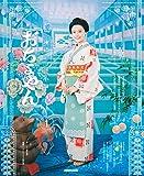 連続テレビ小説 おちょやん Part1 NHKドラマ・ガイド