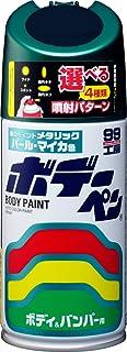 SOFT99 ( ソフト99 ) ペイント ボデーペン トヨタ6M108166 [HTRC2.1]