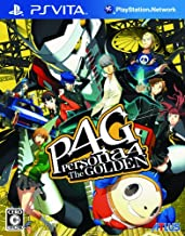 Persona 4: The Golden (japan import)