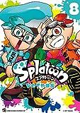 Splatoon (8) (てんとう虫コミックススペシャル)