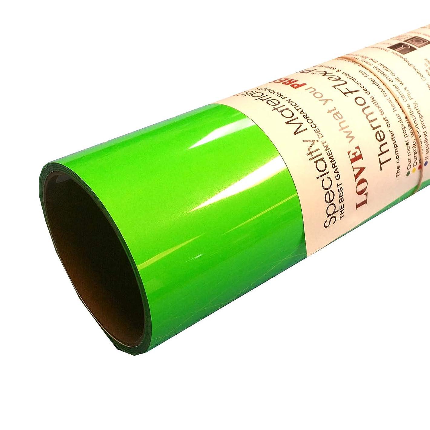 ThermoFlex Plus Neon Green 15