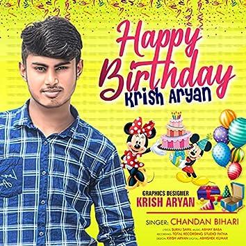 Happy Birthday Krish Aryan (Bhojpuri song)