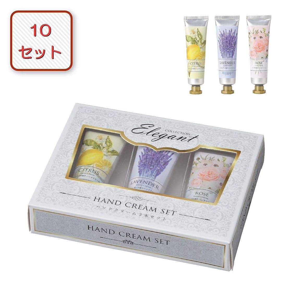 懇願する責任者みぞれ【10セット販売】エレガントなフレーバーが香る保湿ハンドクリーム3本セット