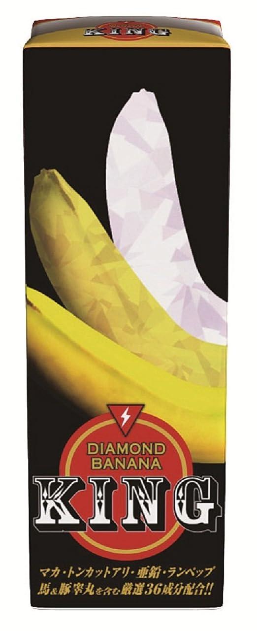 苦行進化する人質ダイヤモンドバナナKING 2.5g 50ml