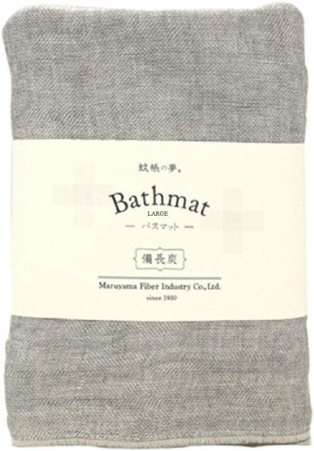 Baltimore Mall Nawrap Binchotan Charcoal Bathmat Super sale Anti-O Style Large Naturally