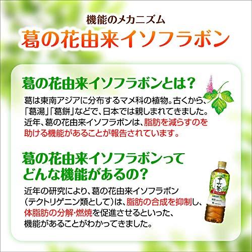 『アサヒ飲料 「アサヒ 十六茶プラス」3つのはたらき お茶 2000ml ×6本 デカフェ・ノンカフェイン』の3枚目の画像