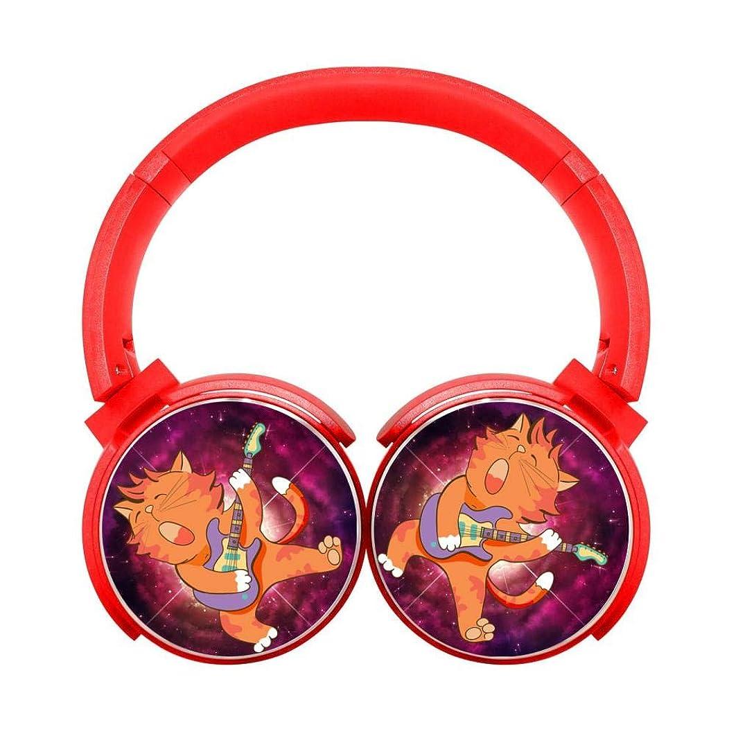 DNpni Dabbing Cat Kitten Dab Serenade Funny Guitar Wireless Headset Stereo Subwoofer On-Ear Bluetooth Headphone HiFi with Mic