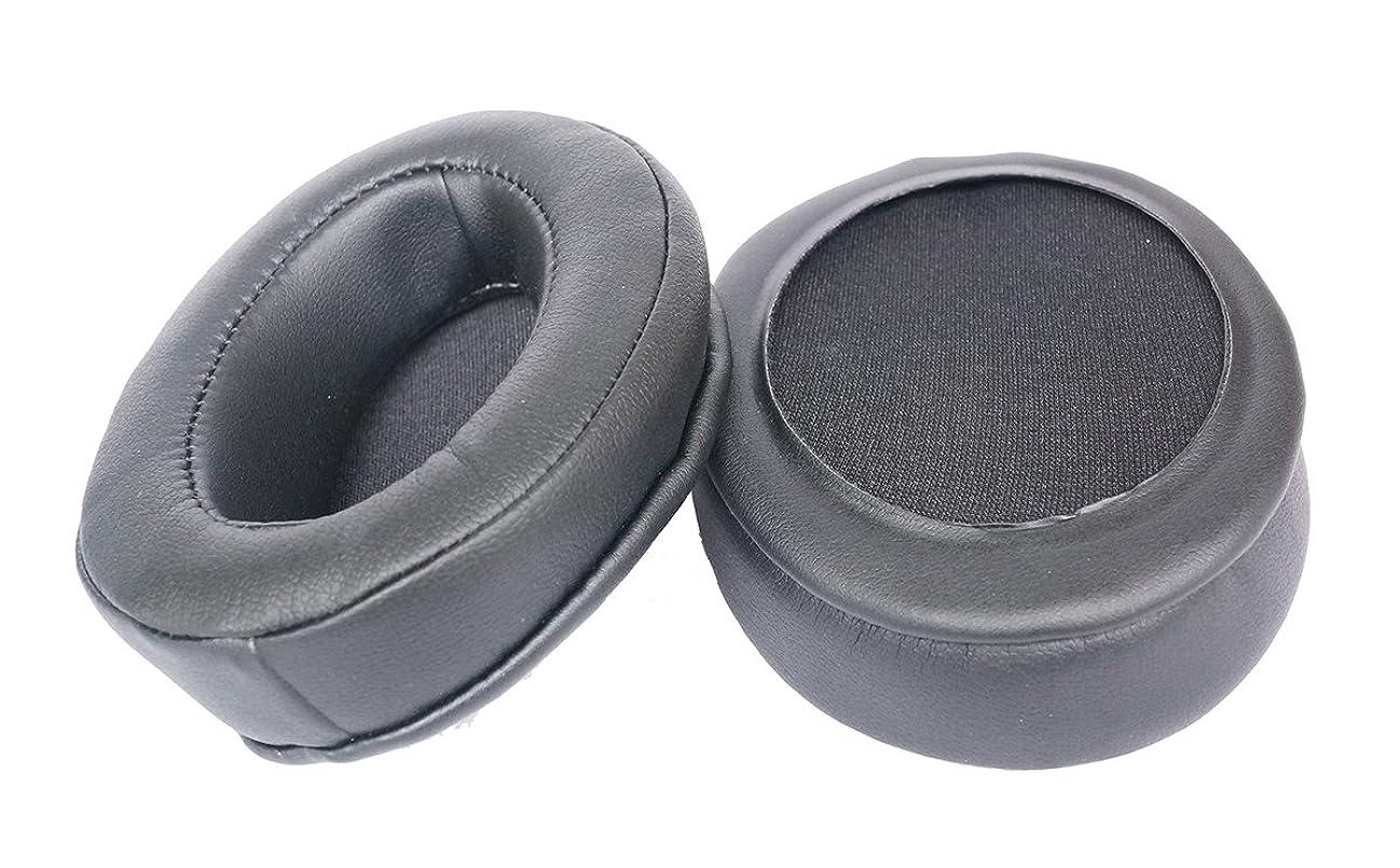 脳の中で解くイヤーパッドレザークッションリペアパーツ SennheiserモーメンタムOn-ear&MOMENTUM&MOMENTUM i&MOMENTUM 2.0ヘッドフォン用(イヤーマフ/クッション)ヘッドセット。 105*78mm