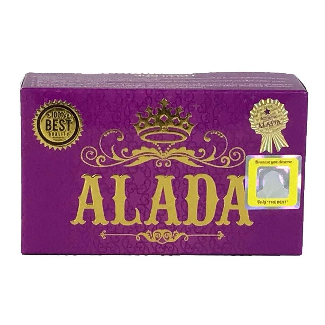 アクセスできないプロフィール破滅的なALADA Instant Whitening Soup 160g [並行輸入品]