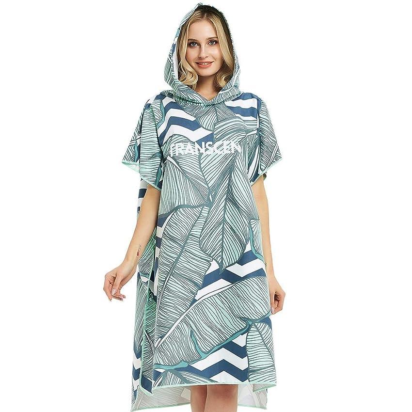 驚くべき作詞家毒ビーチチェンジングタオル バスタオルバスローブマイクロファイバービーチタオルを着用できますクイックドライウォータースイミングダイビングオズ (色 : 緑, サイズ : ワンサイズ)
