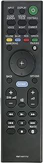 RMT-AH111U 149293511 リモコン ソニー サウンドバー HT-RT5 HT-ST9 SA-RT5用