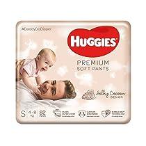 Huggies Premium Soft Pants, Small (S) size baby diaper pants, 82 count