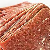 ミートガイ グラスフェッドビーフ 牛モモスライス (500g) Grass-fed Beef Round Slices
