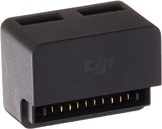 DJI Battery to Power Bank Adaptor for Mavic - Part No.2