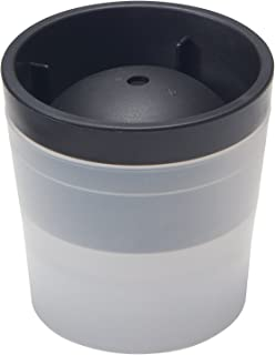 ライクイット ( like-it ) 製氷皿 アイスボールメーカー Ф7.5×高7.5cm ブラック 日本製 STK-06L