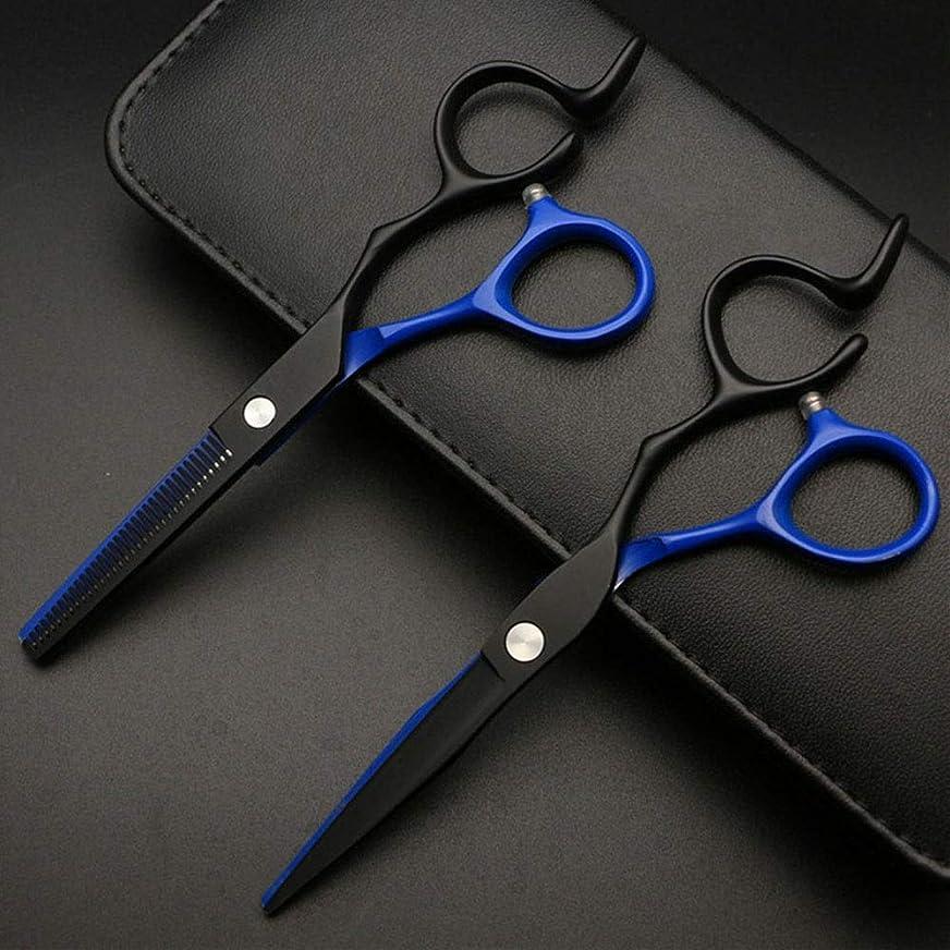 流海峡ひも何故なのWASAIO 理髪はさみは、サプリメント薄毛カービングシアーズキットプロフェッショナル理容サロンレイザーエッジツールを組み合わせ5.5インチに設定しトリミング (色 : Black blue)
