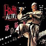 Comes Alive At Budokan (24Bit Remaster)