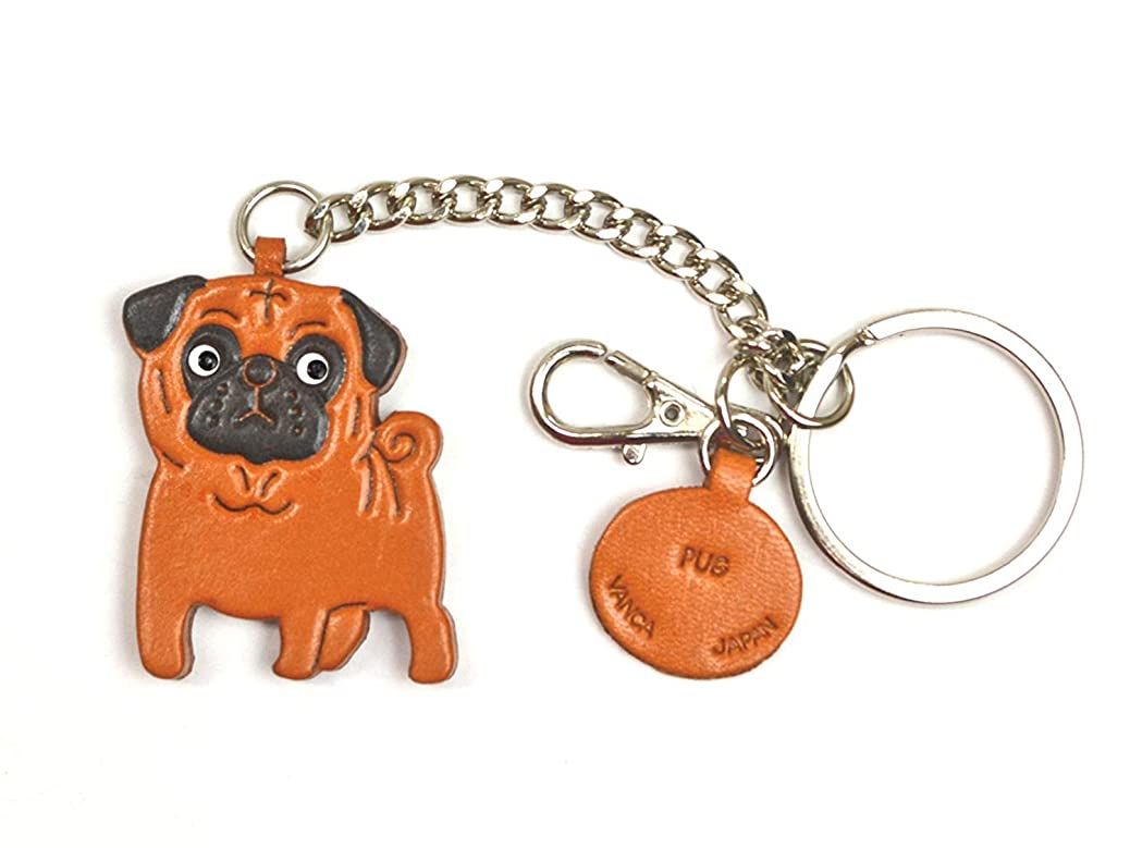 Pug Leather Dog Bag/Key Ring Charm VANCA CRAFT-Collectible Keychain Made in Japan ysjcbsxfjp