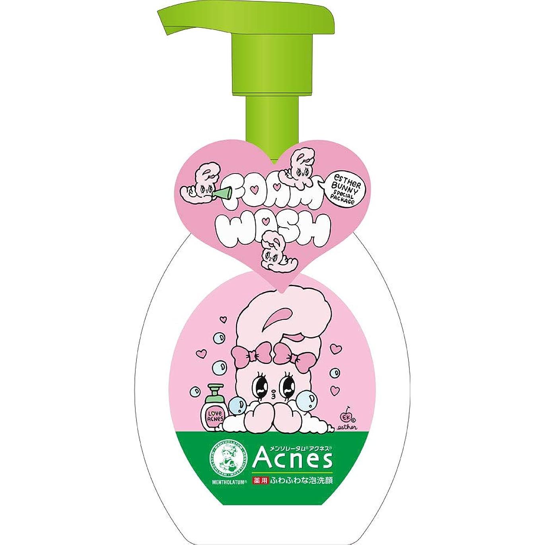 ゴミ箱卒業なぜメンソレータム アクネス 薬用ふわふわな泡洗顔 エスターバニー企画品