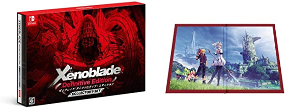 Xenoblade Definitive Edition Collector's Set(ゼノブレイド ディフィニティブ エディション コレクターズ セット)-Switch (【Amazon.co.jp限定】オリジナルパノラマ色紙 同梱)