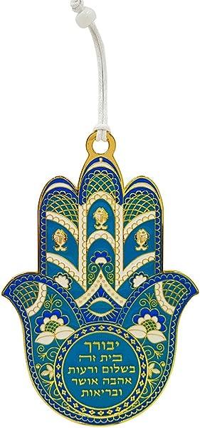 护身符 4u 蓝色珐琅好运 Hamsa 手恶护眼护身符壁挂装饰家居祝福希伯来祝福