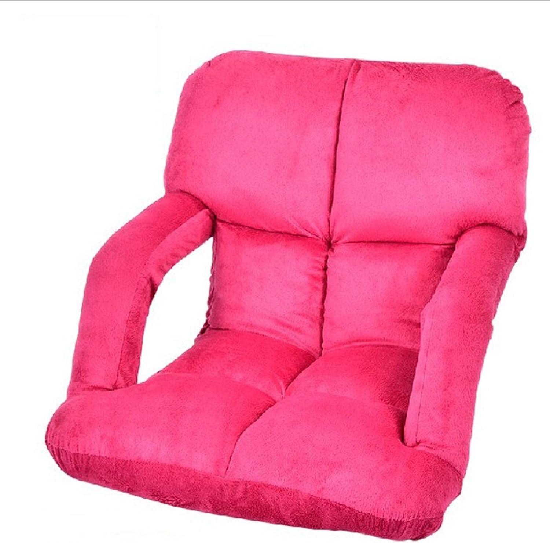 Beanbag, With armrests Bed Backrest chair Living room Bedroom Sofa ( color    2 )