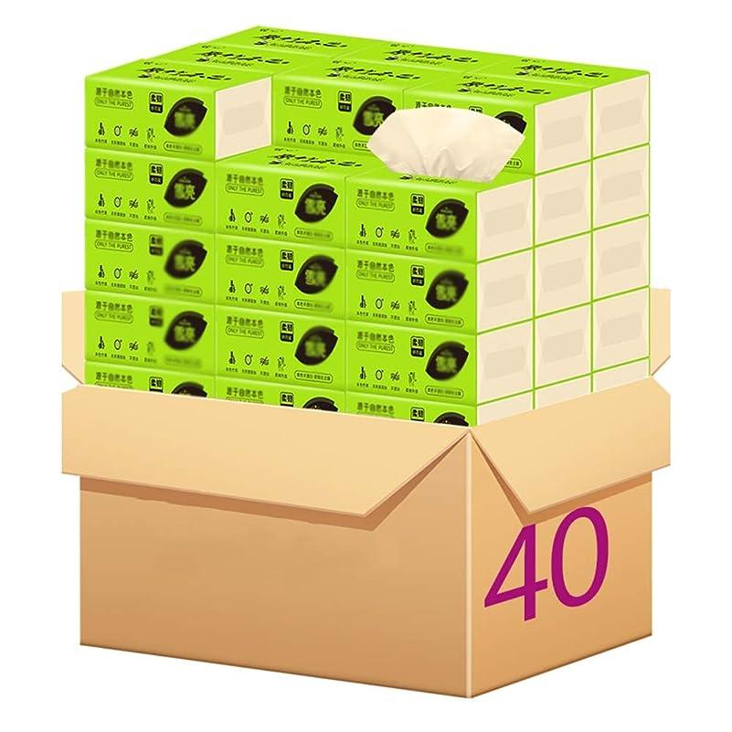 適用する親密な考え40枚入りのトイレットペーパー、厚さ4プライ、健康環境保護