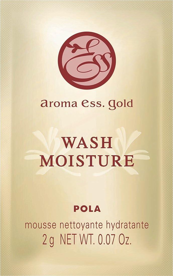 ギャロップ絶望的な自発的POLA アロマエッセゴールド ウォッシュモイスチャー 洗顔料 個包装タイプ 2g×100包