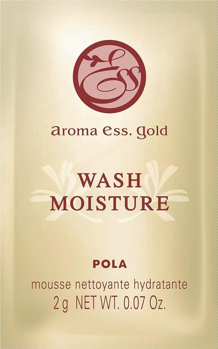 情緒的批評ハックPOLA アロマエッセゴールド ウォッシュモイスチャー 洗顔料 個包装タイプ 2g×100包