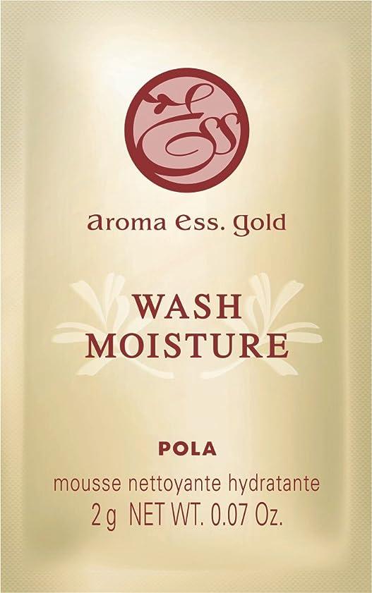 騒乱メッセージ比べるPOLA アロマエッセゴールド ウォッシュモイスチャー 洗顔料 個包装タイプ 2g×100包