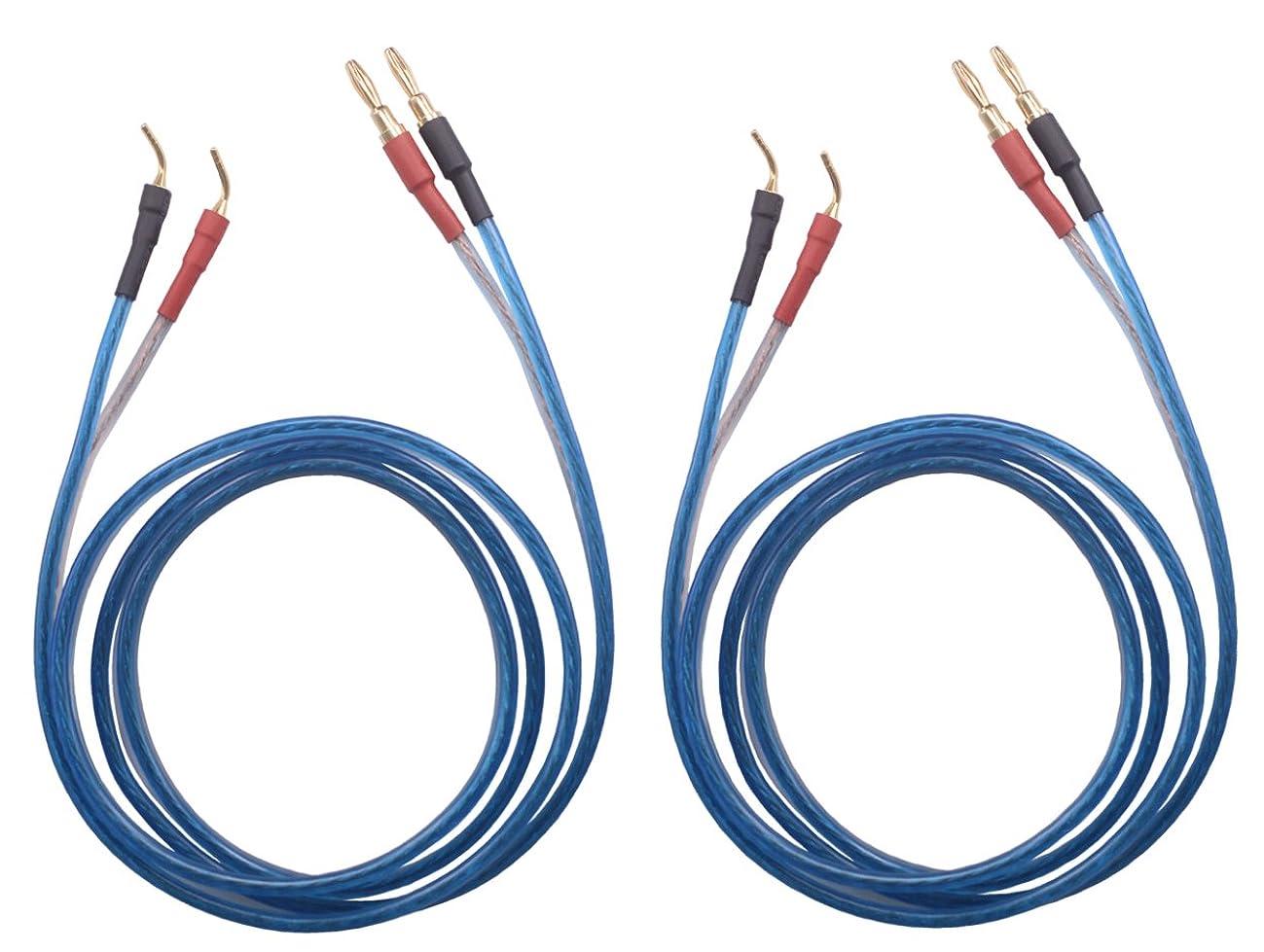 ラジエーター優先権以内にKK ZB-SB 1ペアセット (4バナナ&4ピン) HIFI OFC スピーカーワイヤ バナナプラグ - ピンタイププラグ 1.5m (4.92フィート) / 3m (9.84フィート) / 5m (16フィート) / 7m (22.9フィート) KK ZB-SB 1.5M(4.92ft) LYSB01M641W3W-ELECTRNCS