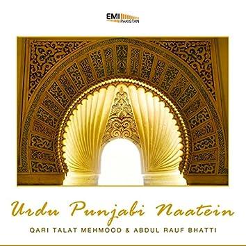 Urdu Punjabi Naatein
