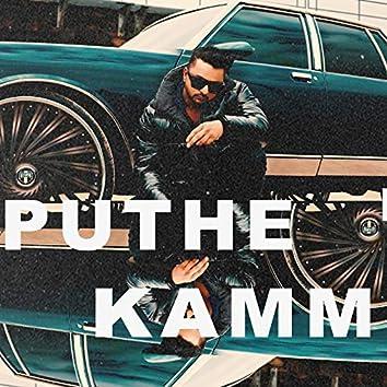 Puthe Kamm