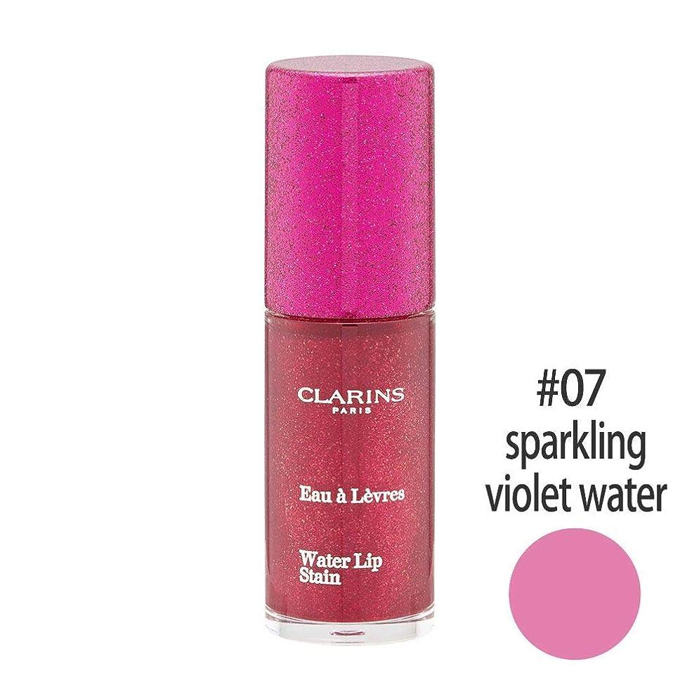 申し立てアーカイブ特異なクラランス(CLARINS) ウォーターリップ ステイン #07(sparkling violet water) [並行輸入品]