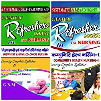 Refresher Course for Nursing in GNM Third Year (Solved paper) Community Health Nursing-II and Midwifery Combo in Hindi by Dr Dhirendra Kishore (Hindi) For Third Year GNM Nursing Course