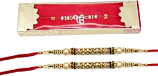 Confidence Combo of 3 Dhaga Rakhi Set for Men with Best Wishes for Brother