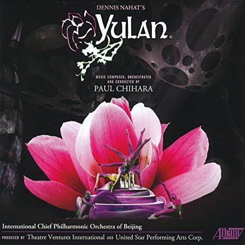 Paul Chihara & International Chief Philharmonic Orchestra of Beijing
