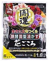 花ごころ 油かす 大粒 1.8kg